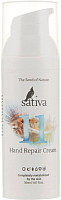 Крем для рук Sativa №11 восстанавливающий (50мл) -