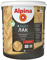 Лак Alpina Аква для паркета и полов (2.5л, глянцевый) -