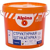 Штукатурка Alpina Expert Strukturputz R30. База 1 (16кг) -