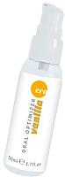 Лубрикант-гель HOT Gel Optimizer с охлаждающим эффектом ваниль / 77510 (50мл) -