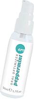 Лубрикант-гель HOT Gel Optimizer с охлаждающим эффектом мята / 77512 (50мл) -