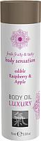 Эротическое массажное масло HOT Малина и яблоко съедобное / 67022 (75мл) -