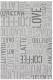 Ковер Sintelon Adria 37SGS / 331365204 (120x170) -