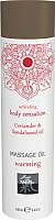 Эротическое массажное масло HOT Warming кориандр и масло сандала / 67007 (100мл) -