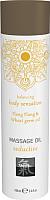 Эротическое массажное масло HOT Seductive иланг-иланг и масло зародышей пшеницы / 67002 (100мл) -