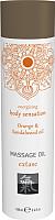 Эротическое массажное масло HOT Апельсин и масло сандала / 67001 (100мл) -