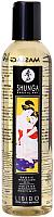 Эротическое массажное масло Shunga Libido возбуждающее экзотические фрукты / 271004 (240мл) -