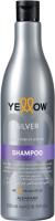 Шампунь для волос Yellow Silver анти-желтый для холодного блонда (500мл) -