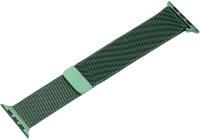 Ремешок для умных часов Evolution Milanese Loop AW44-ML01 для Watch 42/44mm (Space Green) -