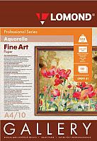 Бумага Lomond Aquarelle Paper А4, 210г/м, 10 л. / 0909141 (матовая односторонняя) -