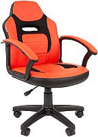 Кресло детское Chairman Kids 110 (экопремиум, черный/красный) -