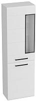 Шкаф с витриной Мебельград Кёльн 1960 (белый аляска/белый глянец) -