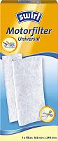 Фильтр для пылесоса Swirl 6763742 -