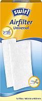 Фильтр для пылесоса Swirl 6763743 -