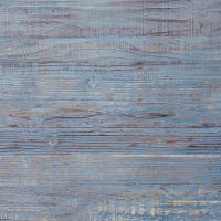 Плитка PiezaRosa Гамма 731912 (450x450, синий) -