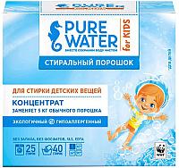 Стиральный порошок Mi&Ko Pure Water для детского белья (800г) -