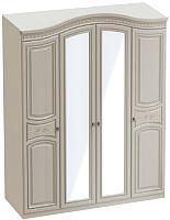 Шкаф Мебельград Николь 4-х дверный 176x56x235 (ясень жемчужный/ваниль) -