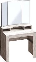 Туалетный столик с зеркалом Мебельград Соренто (дуб бонифаций/кофе структурный матовый) -