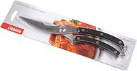 Ножницы кухонные Banquet 28642025 -