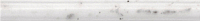 Бордюр Нефрит-Керамика Карандаш Marmis / 13-01-1-01-41-06-1531-0 (150х16, серый) -