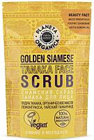 Скраб для лица Planeta Organica Fresh Market танака сиамский (100г) -