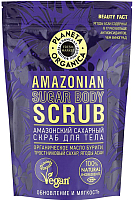 Скраб для тела Planeta Organica Fresh Market амазонский сахарный (250г) -