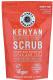 Скраб для тела Planeta Organica Fresh Market кенийский кофейный (250г) -