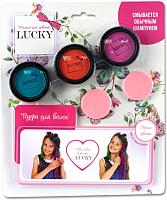 Пудра для волос детская Lukky Пудра для волос / Т11922 (3 цвета) -