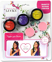 Пудра для волос детская Lukky Пудра для волос / Т11923 (3 цвета) -
