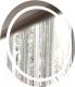 Зеркало Мебельград D800 с подсветкой 80x80 -