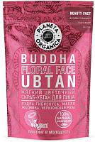 Скраб для лица Planeta Organica Fresh Market убтан мягкий цветочный (100г) -