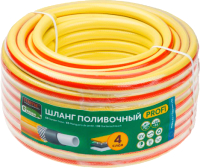Шланг поливочный Startul Garden Profi ST6206-1/2-25 -