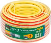 Шланг поливочный Startul Garden Profi ST6206-1/2-50 -