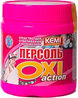 Пятновыводитель Kemi Персоль Oxi Action универсальный (500г) -