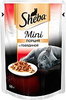 Корм для кошек Sheba Mini c говядиной (50г) -
