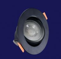 Точечный светильник Truenergy 5W 4000K 10512 -