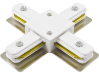 Коннектор для шинопровода Alfaled Connector WH + крестовидный (белый) -