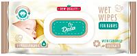 Влажные салфетки Dada С клапаном (102шт) -