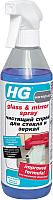 Средство для мытья стекол HG 142050161 -