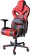 Кресло геймерское Mio Tesoro Стефан X-2657 (черный/красный) -