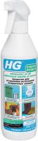 Нейтрализатор запаха HG 441050161 (500мл) -