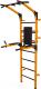 Детский спортивный комплекс Формула здоровья Олимп (оранжевый/черный) -