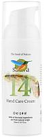 Крем для рук Sativa №14 ухаживающий (50мл) -