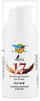 Крем для век Sativa №17 комплексный (30мл) -
