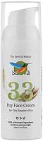 Крем для лица Sativa №33 дневной (50мл) -
