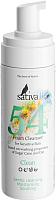 Пенка для умывания Sativa №54 (165мл) -