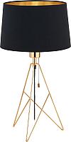 Прикроватная лампа Eglo Camporale 39179 -