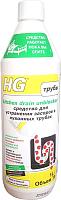Средство для устранения засоров HG 481100161 (1л) -
