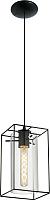 Потолочный светильник Eglo Loncino 49495 -
