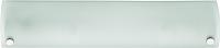 Светильник Eglo Mono 85338 -